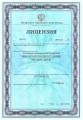 Лицензия, сторона 1